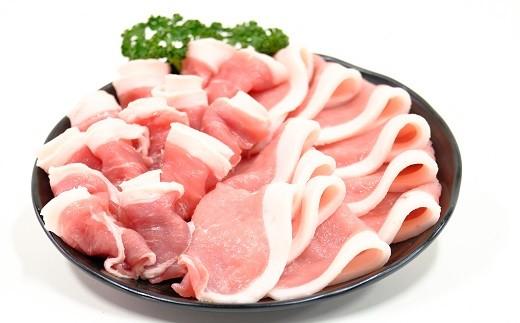 【032】 白金豚(プラチナポーク)しゃぶセット(1kg)