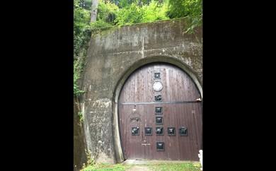[№5786-2163]鉄道トンネルを再利用した天然のワインセラーBラック200本1年