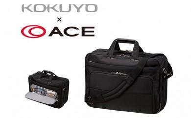 [№5809-0872]エース × コクヨ ビジネスバッグ PRONARD K-style 手提げタイプ 出張用 Lサイズ 黒 鞄