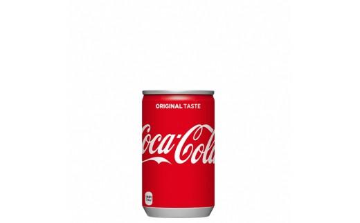 (1425)シュワシュワ爽快~コカ・コーラ  160ml缶×30本