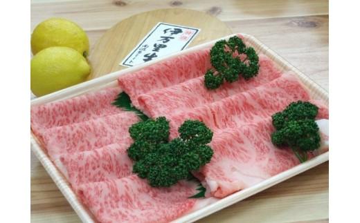 J012伊万里牛(A5)特撰肩ローススライス(すき焼き、しゃぶしゃぶ用)