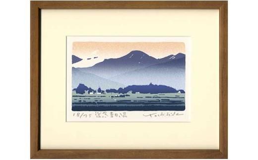[№5737-0205]福本吉秀版画「常念朝陽」