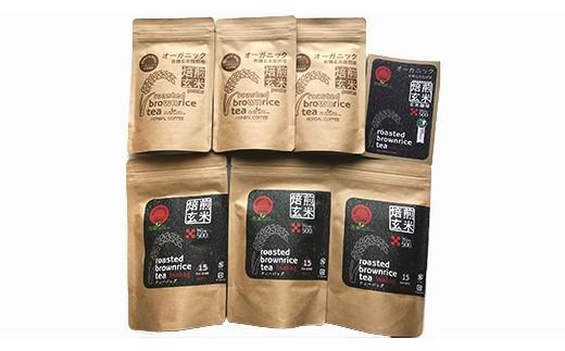 764 無添加!健康茶 焙煎玄米茶お得な6袋セット