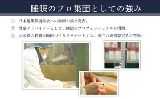 抗菌防臭ガーゼ衿付肌掛けふとん2色組(ピンク/ブルー)