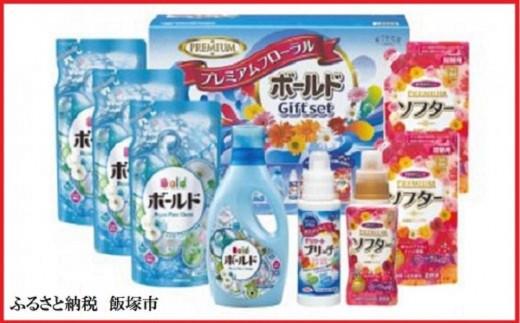 【A-229】洗濯洗剤 プレミアムフローラルボールド SPG-50DS