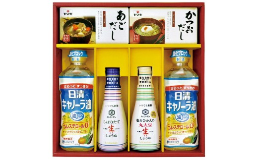 【A-244】調味料アソートギフトA (9588-08) 油 しょうゆ