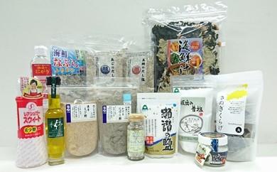 塩のまちの塩屋が選んだ【瀬戸内・讃岐のうまいもん調味料セット】
