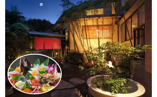 【150-002】平日限定 花しぶき 一泊二食付きペア宿泊券「花の館」