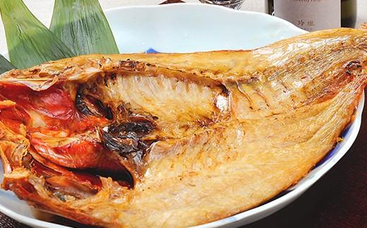 マルタ水産おすすめ 豪華高級魚の干物セット