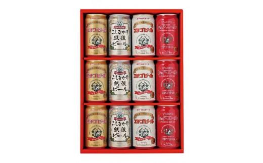 A-30 エチゴビール12缶詰合せ