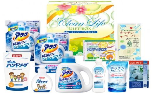 【A-251】アタック&フレッシュギフト(W063-05) 洗剤 セット