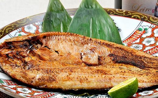 マルタ水産おすすめ 高級魚の干物セット