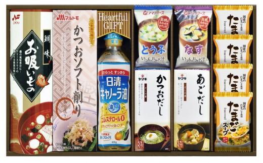 【A-248】バラエティ食品セット (Y595) 油 みそ汁 スープ