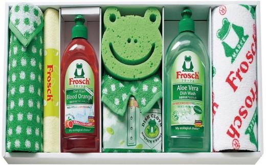 【A-243】フロッシュ キッチン洗剤ギフト(9595-08) 食器洗剤