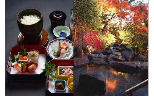 020-11jin 元湯陣屋の日帰り温泉と旬彩御膳プラン(日帰り・1名様)