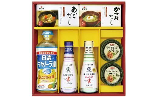 【A-245】調味料アソートギフトB (9617-03) 油 しょうゆ