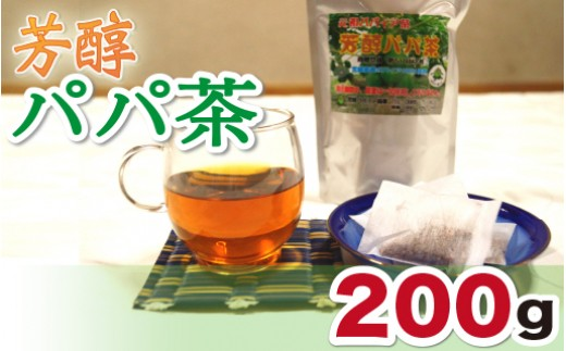 AAE-1 芳醇パパ茶 200g