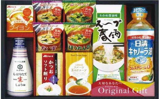 【A-247】キッコーマン&アマノフーズ食品アソート(Y594)