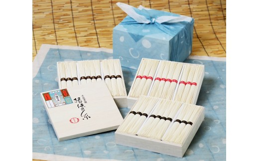 G-33 手延素麺「揖保乃糸」三種詰合せ重箱