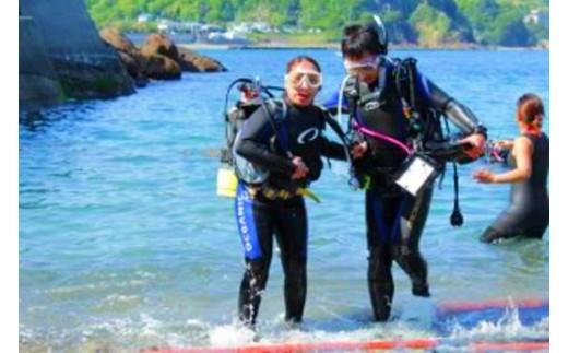 B29-9     1ビーチダイビング(河津茶屋にてランチ付き)