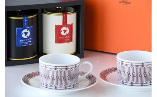 (1438)行橋のお茶屋厳選紅茶とエルメスHデコルージュのティーカップセット
