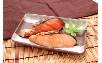 木樽入 紅鮭・時鮭詰合せ
