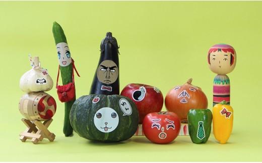 【子供と楽しむ】北上野菜セット野菜だいっきらいおもしろ顔シール
