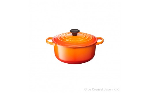 【R-44】Le Creuset ル・クルーゼ シグニチャーココット・ロンド 20cm (オレンジ)