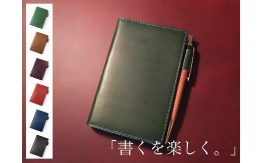 【2-27】SIRUHA手帳