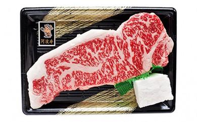 [№5541-0003]阿波育ち和牛肉・サーロイン 1枚(約200g)