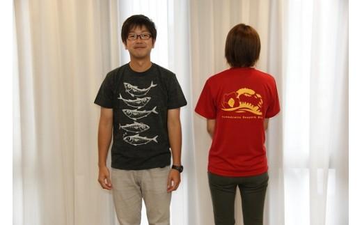 【L-23】ジオ×サバ コラボTシャツ(大人用・綿)