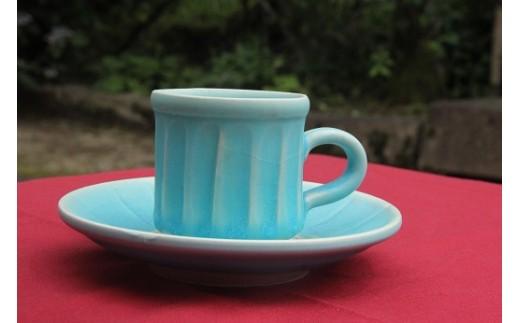 15051 碧彩ソギコーヒー碗皿