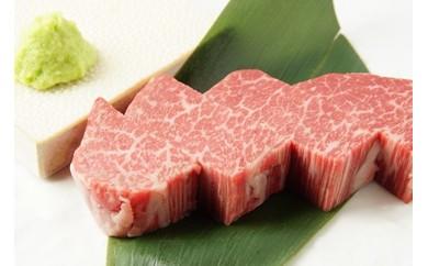 北海道産和牛こぶ黒 絶品サイコロステーキ