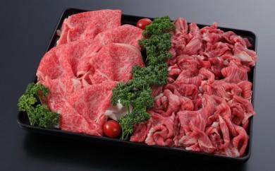 都城産宮崎牛すき焼き用切落しセット