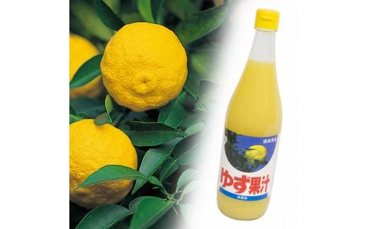 [№5852-0047]ゆず果汁 720ml