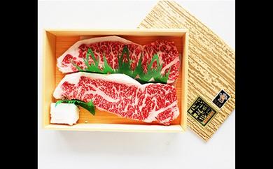 [№5541-0051]阿波育ち本格和牛肉・サーロイン2枚(約400g)