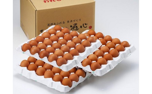 E-10 夢そだち卵90個×4か月定期(初回納品時のみ玉子かけご飯専用醤油3本付き)