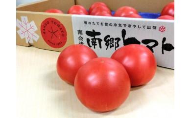 [№5883-0029]【南会津町特産品】 南郷トマト 1箱(約4kg:20個入)