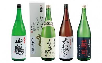 [№5825-0217]生駒のお酒巡り 4ヶ月連続お届け