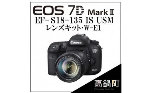398_si <キヤノン EOS 7D Mark 2・EF-S18-135 IS USMレンズキット・W-E1>1か月以内に順次出荷