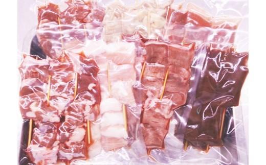 10-26.焼鳥たれ付き豚串7種5本(35本セット)