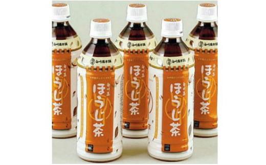 S9-02 白川茶 ほうじ茶ペットボトル500ml 24本入り