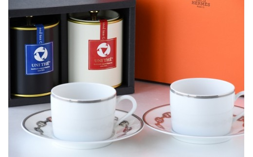 (1437)行橋のお茶屋厳選紅茶とエルメスシェーヌダンクルプラチナのティーカップセット
