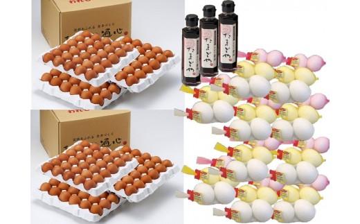 A-5 「夢そだち卵180個、玉子かけご飯専用醤油3本、味付ゆで玉子マジックパール60個」×12か月定期