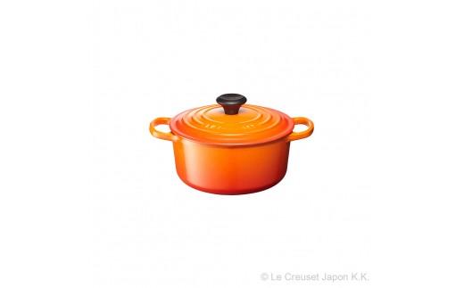 【R-39】Le Creuset ル・クルーゼ シグニチャーココット・ロンド 18cm (オレンジ)