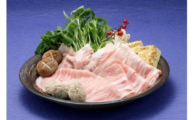 都城産「観音池ポーク」バラしゃぶしゃぶ2.5kg(特製タレ付き)