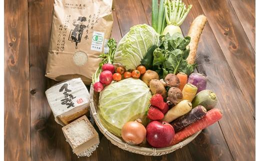 D0113 JAS認定有機米+野菜で朝ごはんセット~いっぺ北上の野菜くってけでぇ~