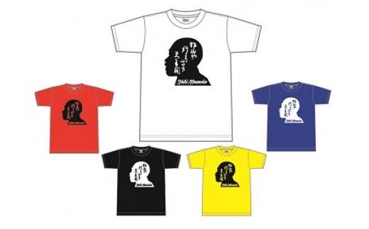 【B74】松山・道後Tシャツ(子規)