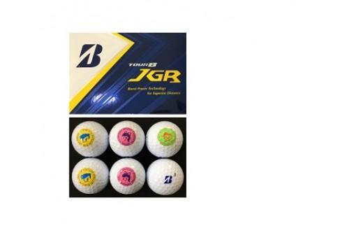 【B73】TOUR B JGR 坊っちゃん・マドンナ ゴルフボール