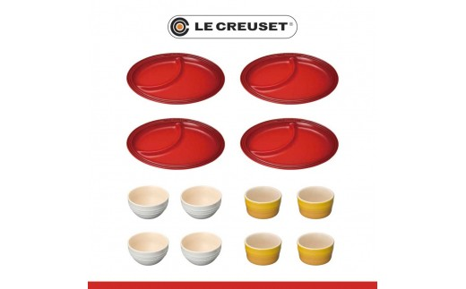 【R-17】Le Creuset ル・クルーゼ Breakfast 熊取町特別セット (Cherry Red)